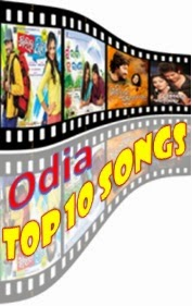 TOP 10 ODIA SONGS