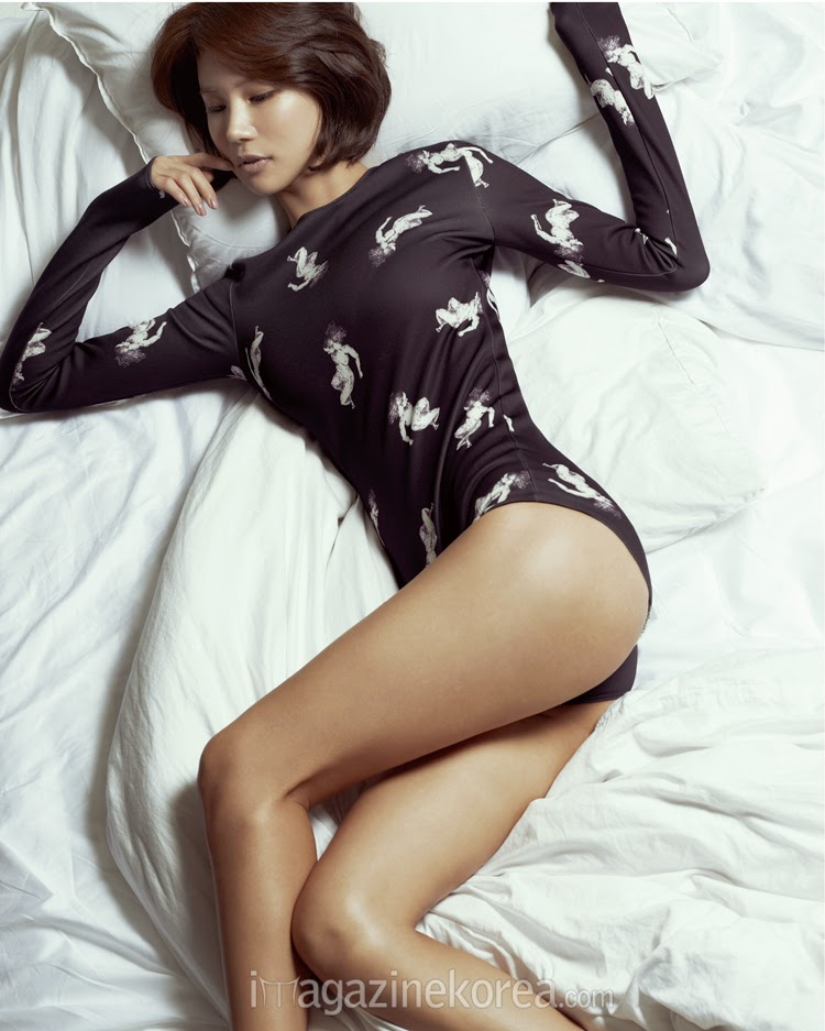 Oh In Hye - Esquire Magazine November Issue 2014
