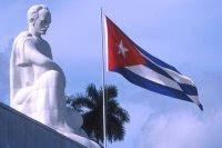 Civic Square of Havana