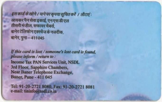 Explanation Of Pan Card Numbers Waytodo Knowledge