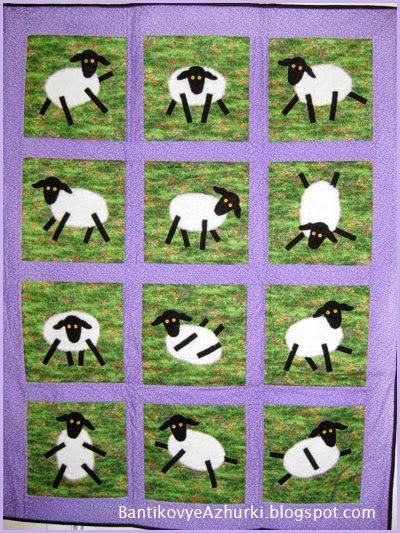 панно с овцами