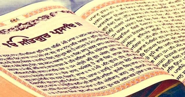 hd shri guru granth sahib ji isikh hd wallpapers
