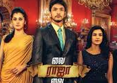 MP3 – Vai Raja Vai (2014) Tamil Audio Download
