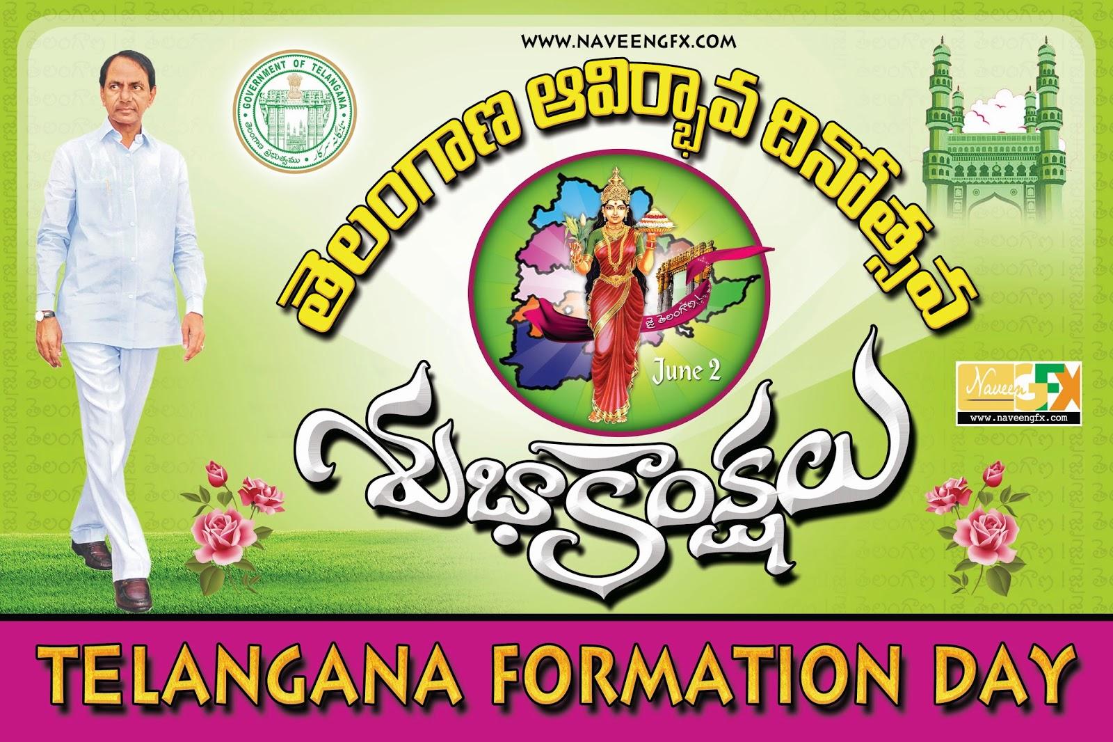 Telangana formation day greetings wallpapers