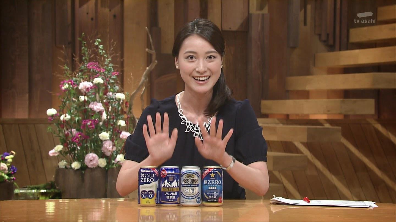 色々な健康志向のビールに嬉しそうな顔の小川彩佳