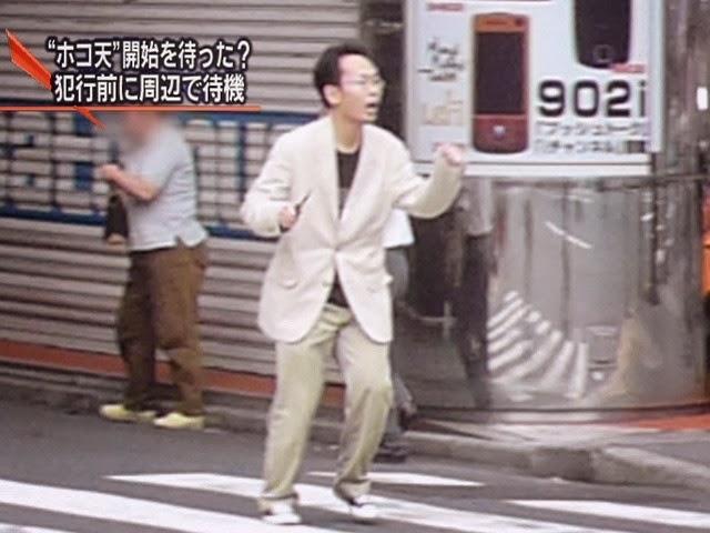 【社会】秋葉原通り魔事件 死刑確定へ 加藤智大被告に最高裁判決©2ch.net YouTube動画>1本 ->画像>25枚