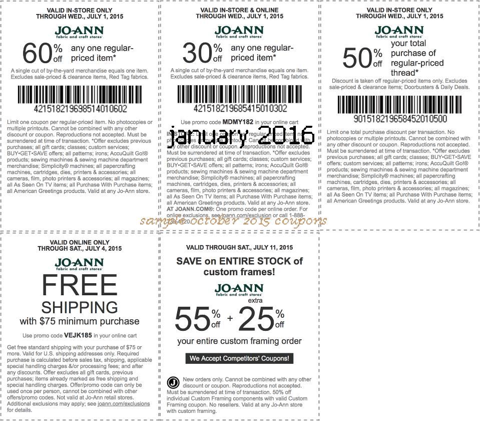 Joann coupon code