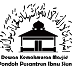 Emblem of DKM |SMP Islam Ibnu Siena Tasikmalaya|