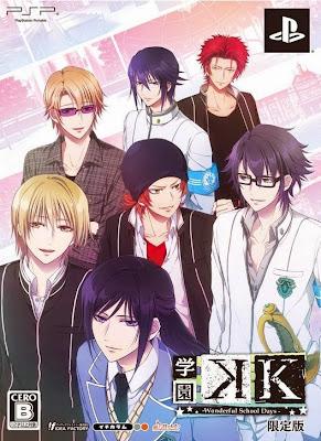 [PSP][学園K -Wonderful School Days- (限定版)] ISO (JPN) Download