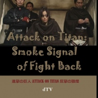 Attack on Titan Smoke Signal of Fight Back (2015) Subtitle Indonesia