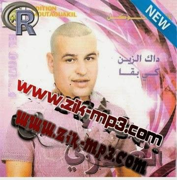 El Omari-Ana Mazal Kanbghiha