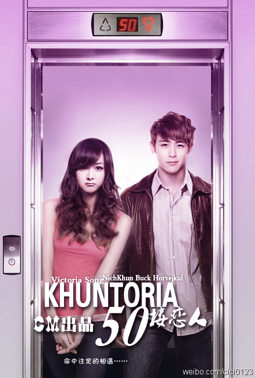 nichkhun and victoria really dating 2011