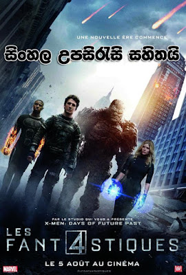 Fantastic Four 2015 Full Movie Watch Online Free