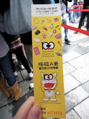 100 Years Doraemon Exhibition Ticket