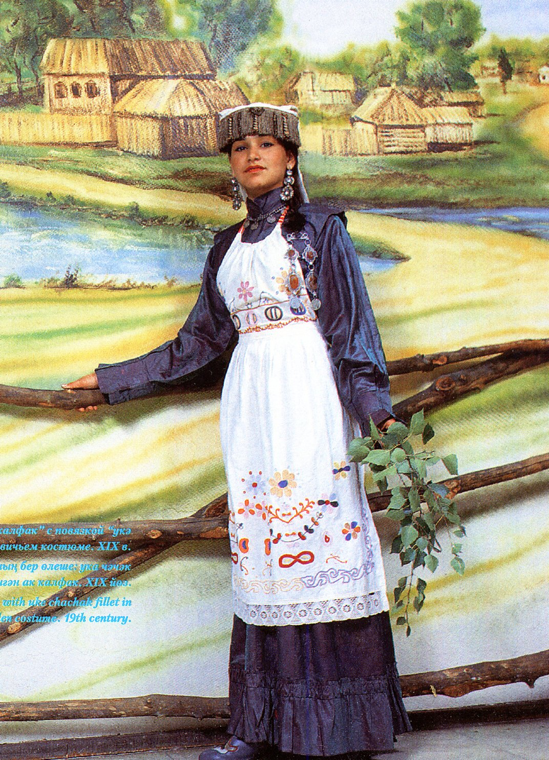 Charro Wedding Dresses http://folkcostume.blogspot.com/2011/05/village-costume-of-tatarstan.html