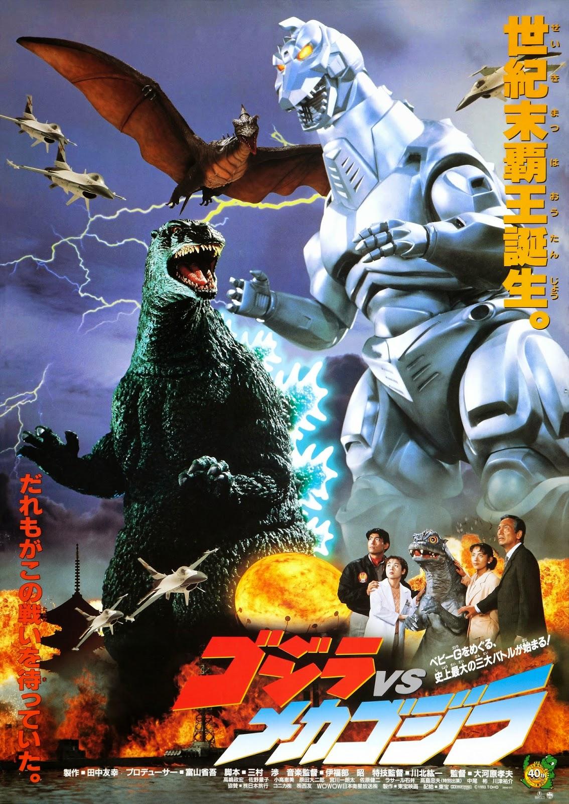 http://fr.wikipedia.org/wiki/Godzilla_vs_Mechagodzilla_2