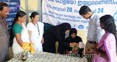 Pulse polio, Immunisation, Distribution, Start, Children, Uduma, Kasaragod, Kerala, Malayalam news