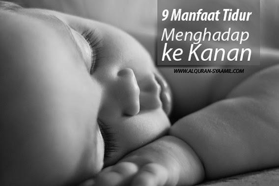 9 Manfaat Tidur Menghadap ke Kanan
