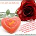Postales  románticas para facebook