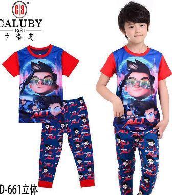 RM25 - Pyjama Ajen Ali