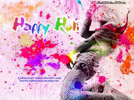 Happy Holi 2016 English Quotes