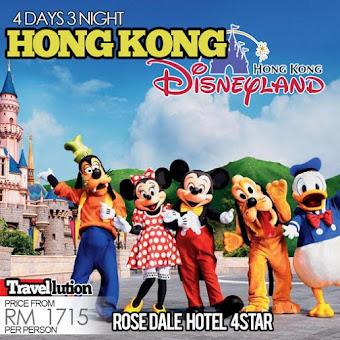 Pakej Hong Kong Disneyland