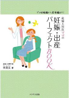 [桜まづる] 妊娠、出産 (6冊)