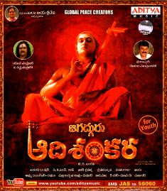Watch Sri Jagadguru Adi Shankara 2013 Telugu Online