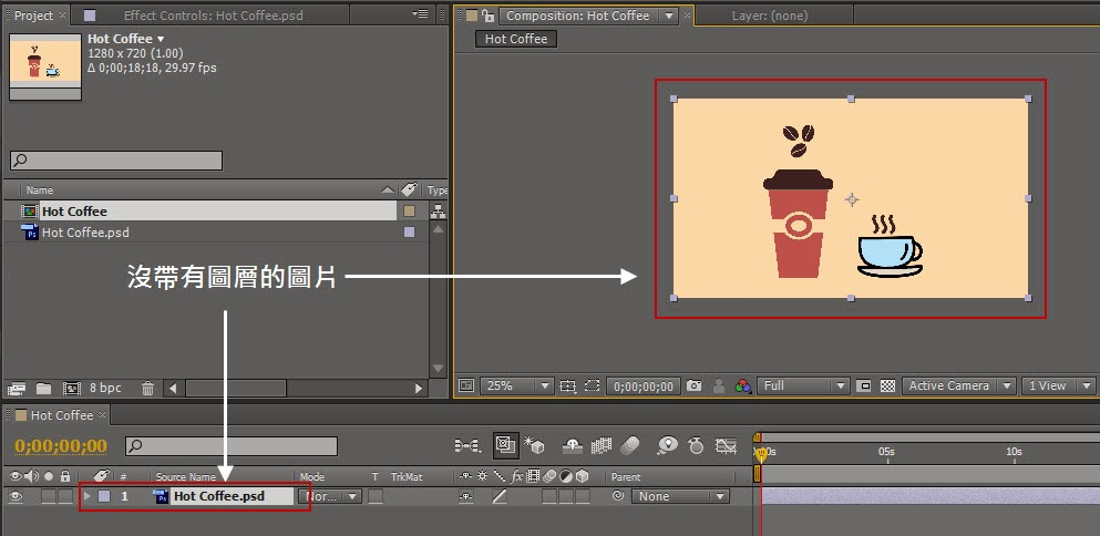 Importing PSD、AI、Sequence and aep Files in AE 05