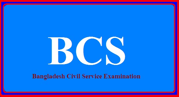 Special Tips For BCS Exam