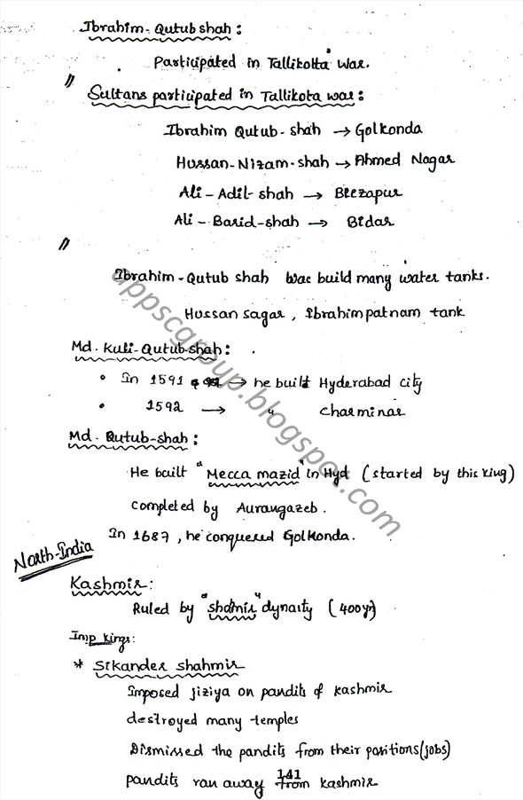 Indian History for general awareness, competitive exams, medieval Indian history pdf download, Indian history notes for civil services, appsc material for Indian history,  class notes for general studies, appsc group 1 notification general studies material, appsc group 2 notification general studies material,  appsc group 1 mains material download.