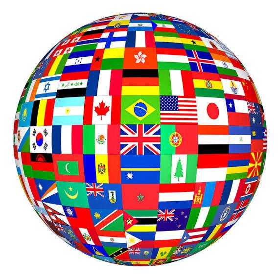 Bayrak Tanıma Oyunları