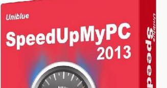 uniblue speedupmypc 2013 serial key