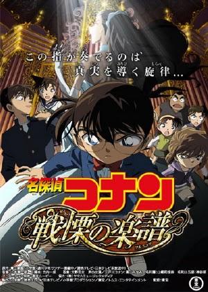 Tận Cùng Của Sự Sợ Hãi - Detective Conan: Full Score of Fear (2008) Vietsub