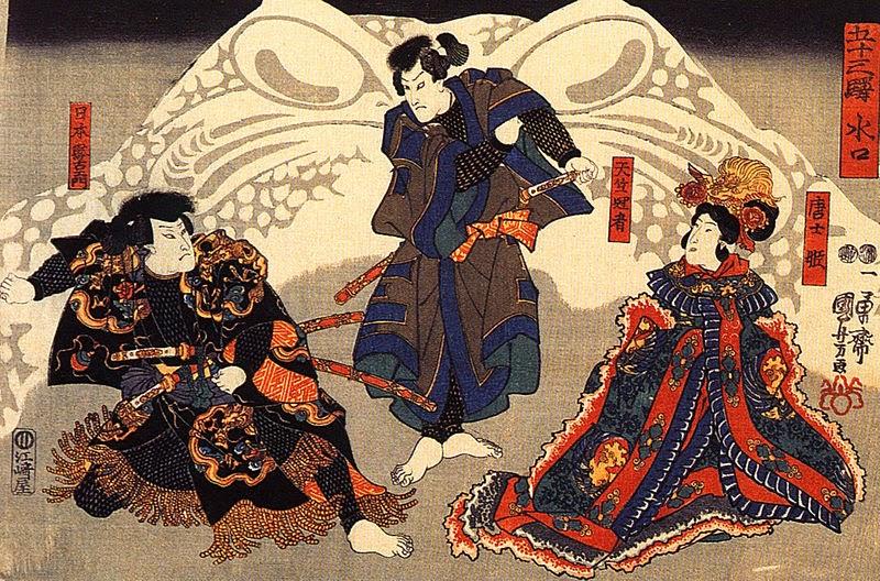 Utagawa Kuniyoshi, Okres ochronny na czarownice, Carmaniola