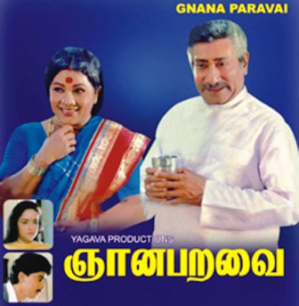 Watch Gnana Paravai (1991) Tamil Movie Online