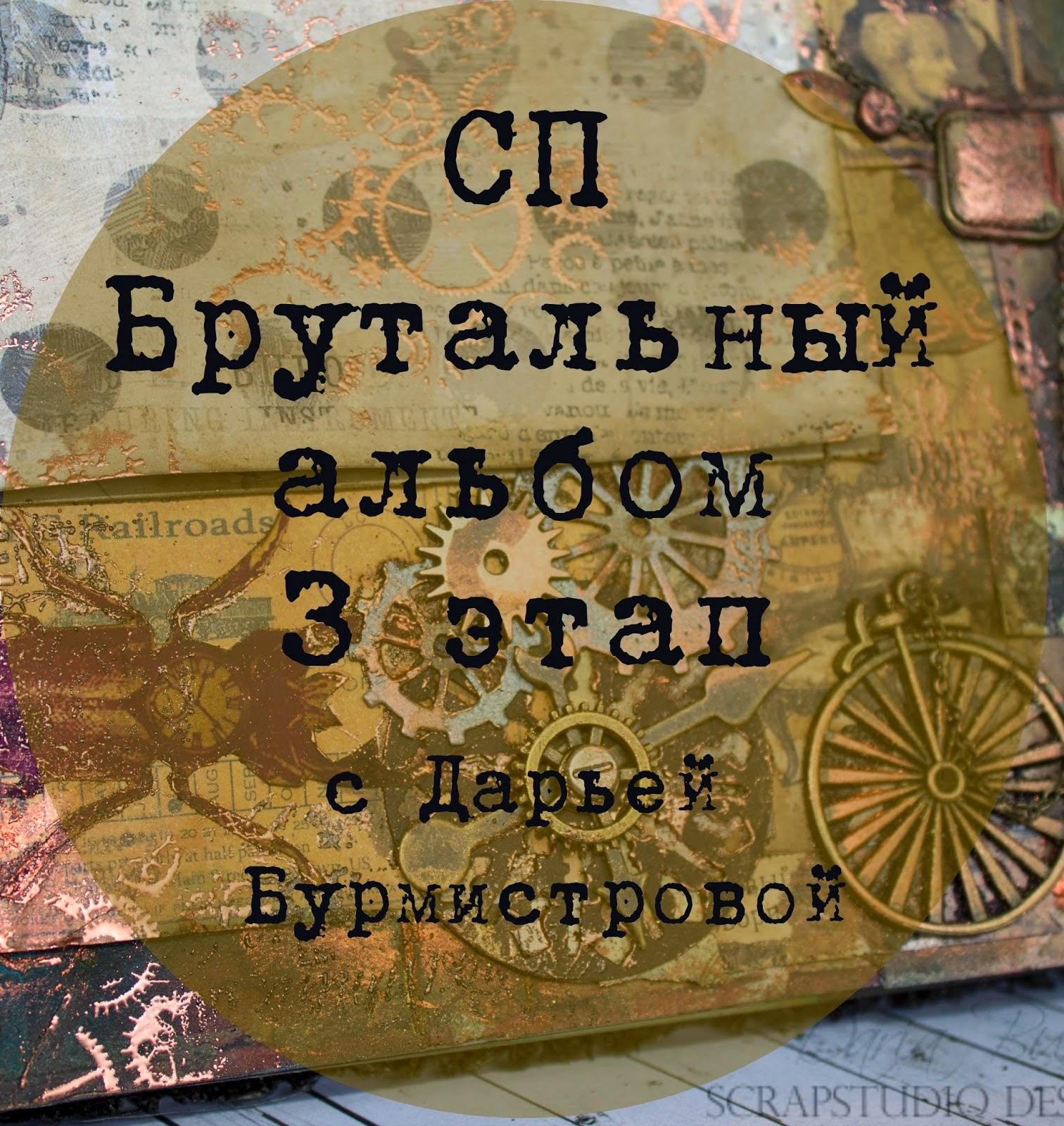 http://dburmistrova.blogspot.ru/2015/01/3.html?showComment=1422695265863#c7690636689831092649
