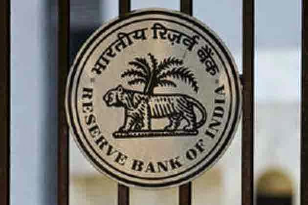 RBI rate cut