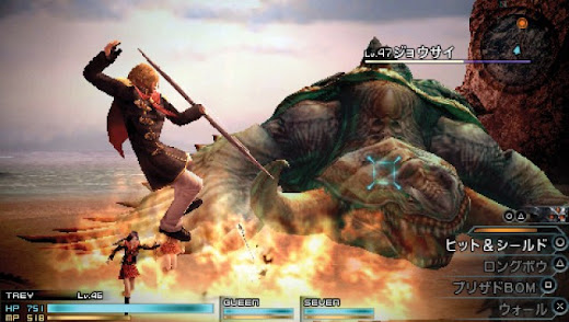 Download Final Fantasy Type-0 PSP ISO (English Patched v2) Highly Compressed