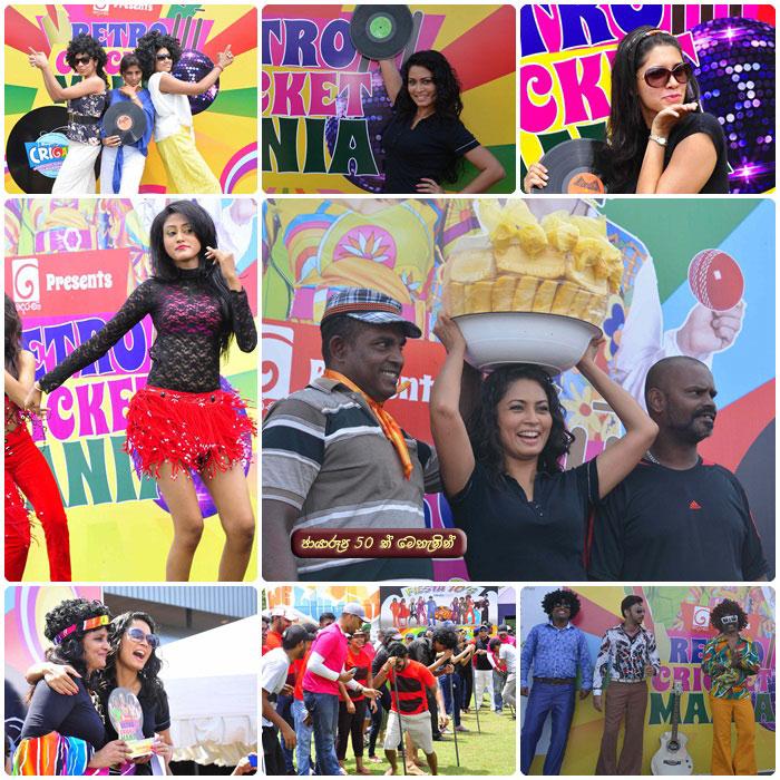 http://www.photo.gossiplankanews.com/2015/05/derana-retro-cricket-mania-promo.html