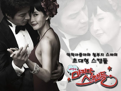 Dorama Coreano