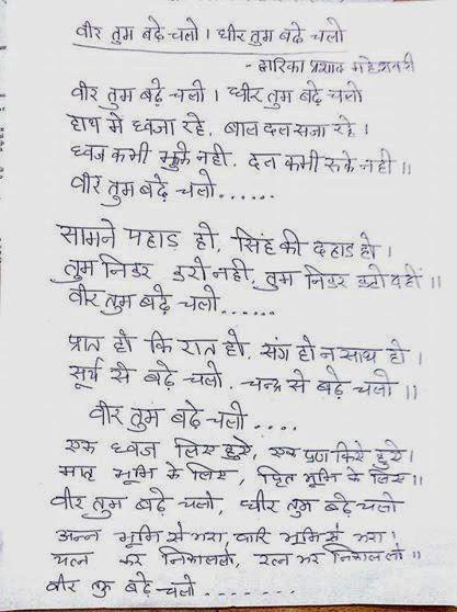 jai ho bhai aap log jab tv pr debate ke liye aate ho to apna paksh rakhkar auro ko sun bhi lo beech me laughing karna hamesha achchha sign nahi