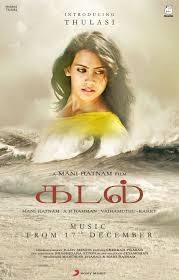 Ver Kadal (2013) Online