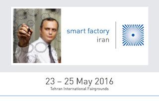 Smart Factory Iran 2016