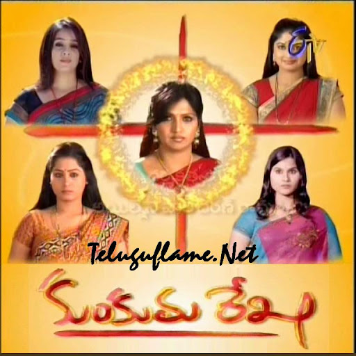 Kumkuma rekha Serial – Episode 570 – 25th May – Final Episode