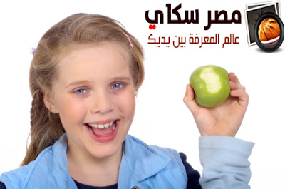 تعرف على الأطعمةة التى تزيد من النمو العقلى عند الأطفال
