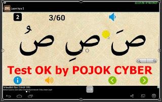 Tampilan Aplikasi Learn Iqra