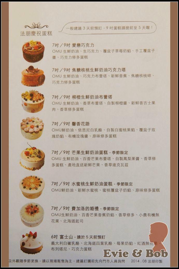 Agnes Cafe Menu