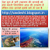 रामायण सच्ची होने के आज के सबूत PART 1