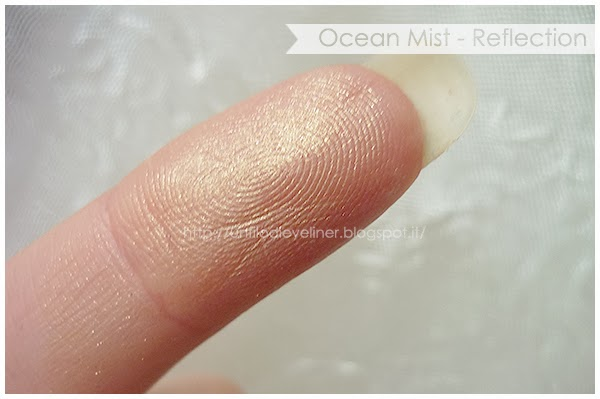 ocean mist reflection eyeshadow swatch
